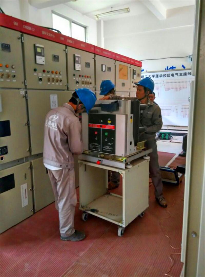 (2)对莲华校区的1个高压配电室,11个低压配电室内10kv真空断路器
