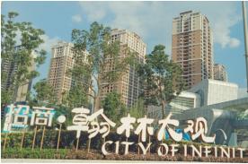 【竣工简讯】雨花国际商务中心一期A5地块内线供电工程
